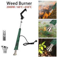 Электрическая машина для выжигания сорняков воспламенитель для барбекю садовые инструменты газонокосилка беспламенная Защита окружающей среды и температура опционально