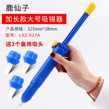 Roczny lutowane Sucker długopis narzędzie do pompy rozlutowującej urządzenie do usuwania lutownica próżniowa element elektroniczny tanie i dobre opinie