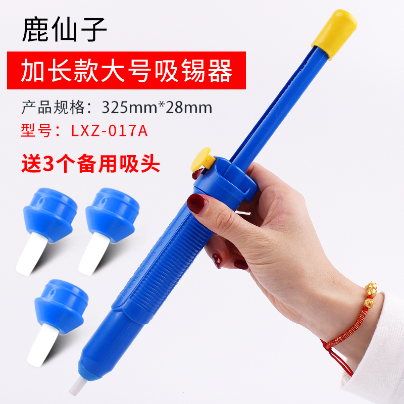 Anual Solder Sucker Pen Desoldering Pump Tool Removal Device Vacuum Soldering Iron Desolder Electronic Component