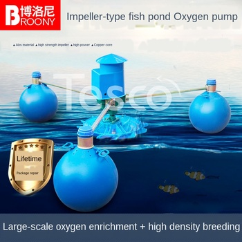 Oxygenation machine fish pond frequency conversion impeller aeration type oxygenation machine sanyo washing machine parts xqb60 m813z m808 y809 34cm 11 leaf water impeller impeller tooth