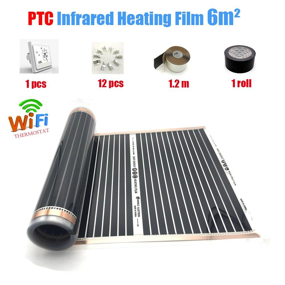 Far Infrared Energy Saving Underfloor PTC Heating Film 220W Wifi Thermostat APP Control