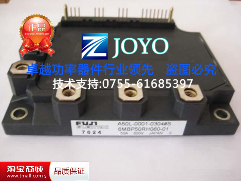 Japan 6MBP50RH060-01 Power Modules--ZYQJ