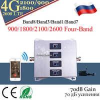 1 sztuk wzmacniacz komórkowy 900/1800/2100/2600 czterozakresowy wzmacniacz 4G wzmacniacz GSM 2g 3g 4g wzmacniacz sygnału komórkowego GSM DCS WCDMA LTE