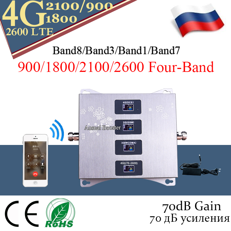 1PCS Cellular Amplifier 900/1800/2100/2600 Four-Band 4G Booster GSM Repeater 2g 3g 4g Mobile Signal Booster GSM DCS WCDMA LTE