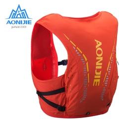 AONIJIE C958 Ultra ligero chaleco 8L hidratación mochila paquete bolsa suave vejiga de agua matraz senderismo carrera Maratón
