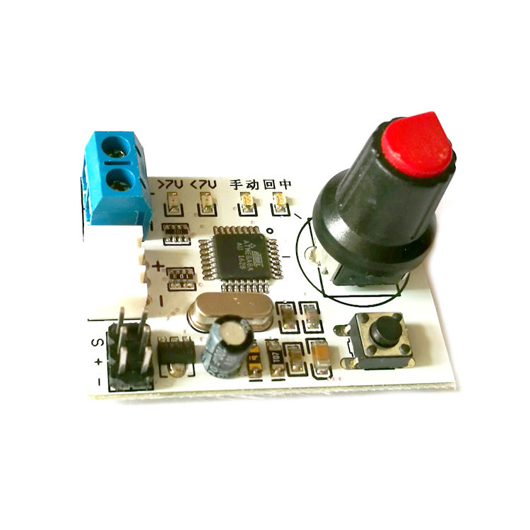Dual / Steering Knob Control Panel / Debugger / Return Device