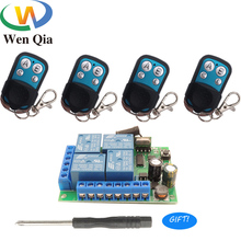 433Mhz Universal Wireless Remote Control RF Switch DC12V 4CH Relay Receiver Module and Transmitter Remote Control Bedroom Lights