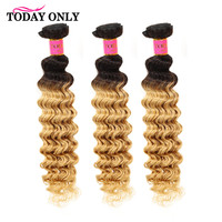 TODAY ONLY Brazilian Hair Weave Bundles Deep Wave Bundles 1b/27 Blonde Human Hair 3/4 Bundles Ombre Human Hair Extensions Remy
