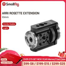 SmallRig Arri רוזט הארכת (65mm) עבור כתף ידית תמיכת Rig מערכת Arri רוזט הארכת הר 2384
