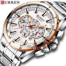 CURREN Sport Watches Men's Luxury Brand Quartz Clock Stainless Steel