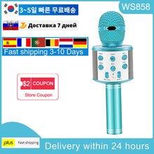 WS858-micrófono inalámbrico con Bluetooth para Karaoke, máquina de Karaoke portátil, altavoz, fiesta en casa