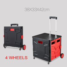 E-FOUR Grand Pack Roll Portable Tools Carrier Plastic Folding Crate Telescopic Handle 4 Wheel Rolling Utility Cart Heavy Duty