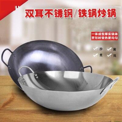 Cantines d'hôtel épaississement de l'hôtel deux oreilles en acier inoxydable poêle côté pot fer non-revêtement wok chinois avec couvercle casserole 36-60cm