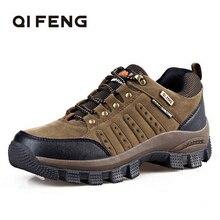 Botas de caminhada para homens e mulheres, populares, ao ar livre, sapatos de escalada de montanha, calçados esportivos de alta qualidade, imperdível sapatos de trabalho