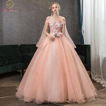 Ходить рядом с вами Золушка quinceanera платье Румяна Розовый