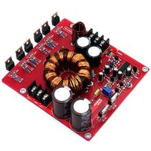 350w dc12v para duplo 28v boost placa de alimentação para amplificador de alta fidelidade carro amp