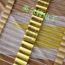 Capacitor ERO VISHAY Audio Hifi MKT1813 250V 5X11MM 20PCS Axial-Film 223 NEW