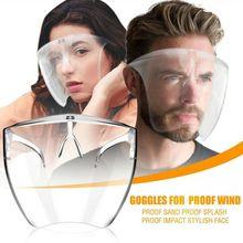 Mask Face-Shield Transparent Bike Waterproof Unisex MTB Goggles Glasses Safety Anti-Spray