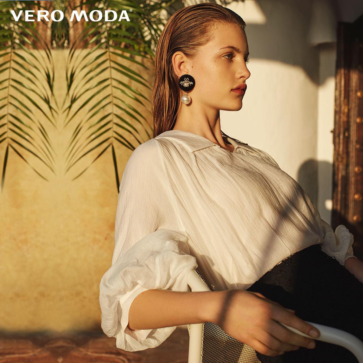 Vero Moda Women's Creased Fabric Turn-down Collar Elbow Sleeves Tops | 31926X516