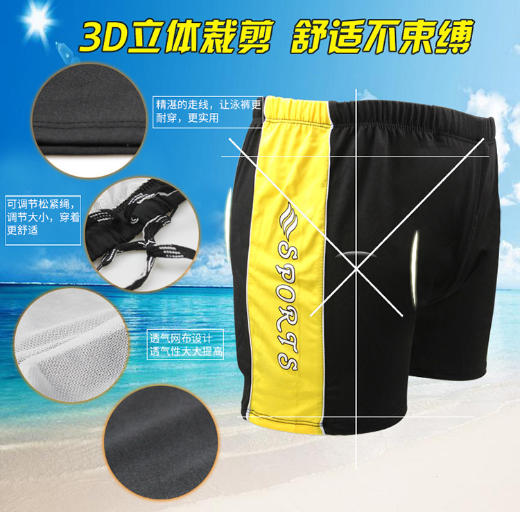 Simple Classic Stripes MEN'S Swimming Trunks Summer Sports Youth Boxer Swim Shorts