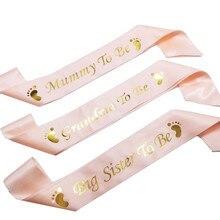 Bebê menino menina chá de bebê gênero revelar decorações de festa presentes favor mummy para ser avó irmã mais velha para ser fita de cetim faixa