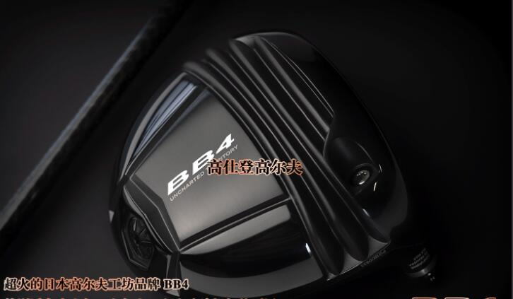 New  Golf Driver BB4  Driver Golf Club Free Adjustment Angle, High Bounce Driver  Head No Shaft