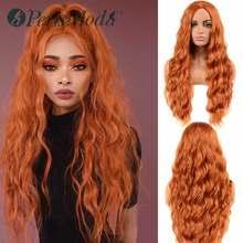 Cor-de-rosa laranja perucas para mulheres longo onda de água penteado cosplay perucas perismoda cabelo sintético fibra alta temperatura médio tamanho