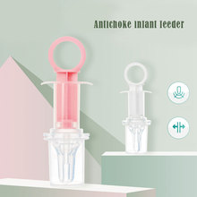 Baby Medicine Feeding Device Needle Feeder Squeeze Dropper Dispenser Pacifier Utensils Spoon