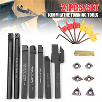 21PCS DCMT CCMT Carbide Insert 10mm Boring Bar Tool Holder Wrench For Lathe Turning