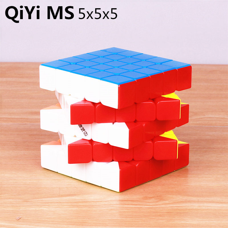 qiyi ms series 2x2x2 3x3x3 4x4x4 5x5x5 magnetic speed magic cube stickerless professional magnets 2x2 3x3 4x4 5x5 puzzle cubes 10