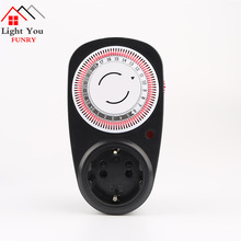German Standard Mechanical Timing Socket Household Smart Countdown Switch Socket Energy Saving Socket 110-250V ts 4000 multi function thermostat timer switch socket with sensor probe energy saving mechanical timer socket timing switch hot