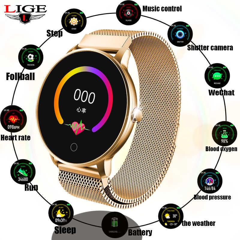 LIGE Smart Sport Watch  Women Waterproof Fitness Smartwatch Blood Pressure Heart Rate Monitor Pedometer Smart Watch Men For IOS