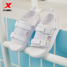 Xtep beach shoes sandals comfortable outdoor p women's summer 880218500088