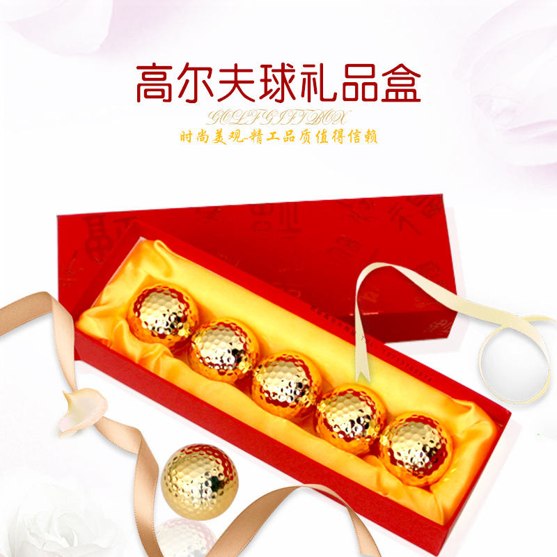 Golf Gift Box Gift Box Top Grade Class A Fu Character Paper Card Can Be Installed 2 Capsules Chinese Knot 5 Ball Distinguished L