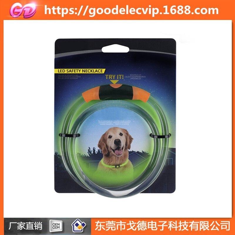 LED Pet Dog Collar Night Safe Dog Quintana Shining Collar Night Light Dog Neck Ring