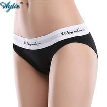 Wingslove Womens Bikini Panties 3 Pack Seamless Comfort Stretch Underwear Panty Black