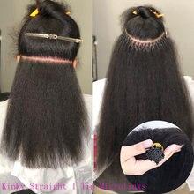 Грубые курчавые прямые Microlinks I накладные человеческие волосы для наращивания волос оптом для женщин 1/2/3 пряди натуральные волосы натуральн...