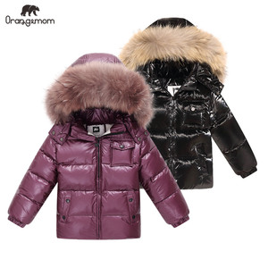 Brand Orangemom 2020 winter Children's Clothing jackets coat , kids clothes outerwear coats , white duck down girls boys jacket(China)