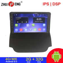 Car-Radio Ecosport Android Dvd-Player Stereo Wifi 2din 4G for 2G