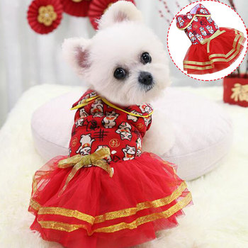 Chinese Tang suit Dog Lace Tulle Dress 2021 Happy New Year Dog Clothes For Small Medium Dogs Costume Pet Cat Lovely Red Clothing image