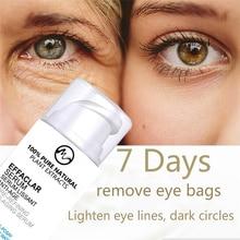 Minch крем для глаз, рафинирование пор, против старения, эссенция против морщин, удаление темных кругов, Уход за глазами, сыворотка, масло, 10 мл