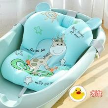 Cartoon Baby Shower Bath Tub Pad Non-Slip Bathtub Mat Newborn Safety Security Bath Support Cushion Soft Pillow Dropshipping