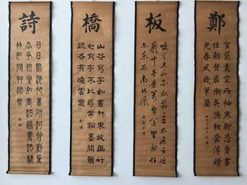 Archaize calligraphy and painting,Banqiao word, home and office, four screen decoration and hanging painting