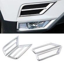 Für Volkswagen VW Tiguan MK2 2017 2019 Chrome Vorderen Nebel Licht Lampe Foglight Trim Abdeckung Rahmen ABS Außen Dekoration