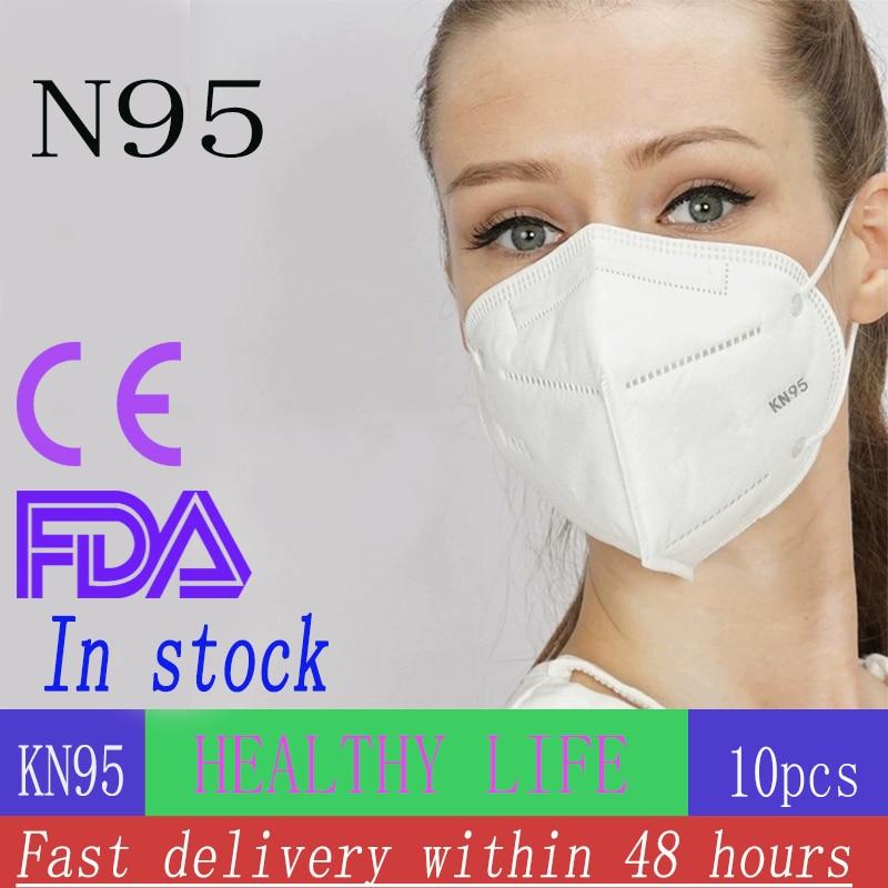 10/50PCS KN95 Dustproof Face Masks Windproof Antifog Breathable FFP1 FFP2 FFP3 Mouth Masks Respirator N95 Protection Masks