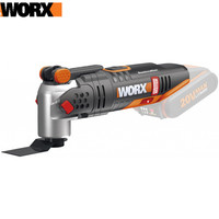 Electric Trimmer Worx WX693.9 renovator power tool woodworking battery