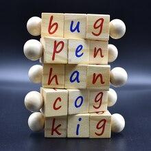 Wooden Reading Blocks Spinning Alphabet Manipulative Educational Toys For Children Letter abc