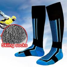 1 Pair Unisex Ski Socks Winter Warm Long Men Walking Hiking Sports Towel Wearproof Thermal Breathable Knee High Sock