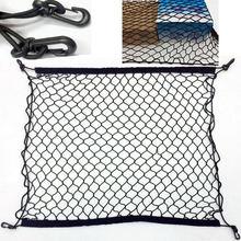 Сумка для хранения в багажник автомобиля грузовая сумка Органайзер