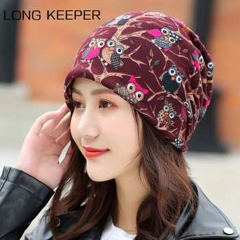 LongKeeper Fashion Women Winter Hat Brand Cotton Caps Scarf 4 Use Casual Adult Autumn Girl's Beanies Skullies Casual Bonnet taomi gans spring autumn hats warm casual 2017 brand female skullies beanies outdoor caps